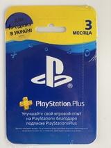 Playstation Plus: Подписка 3 месяца (регион UA)-thumb