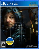 Death Stranding (PS4)-thumb