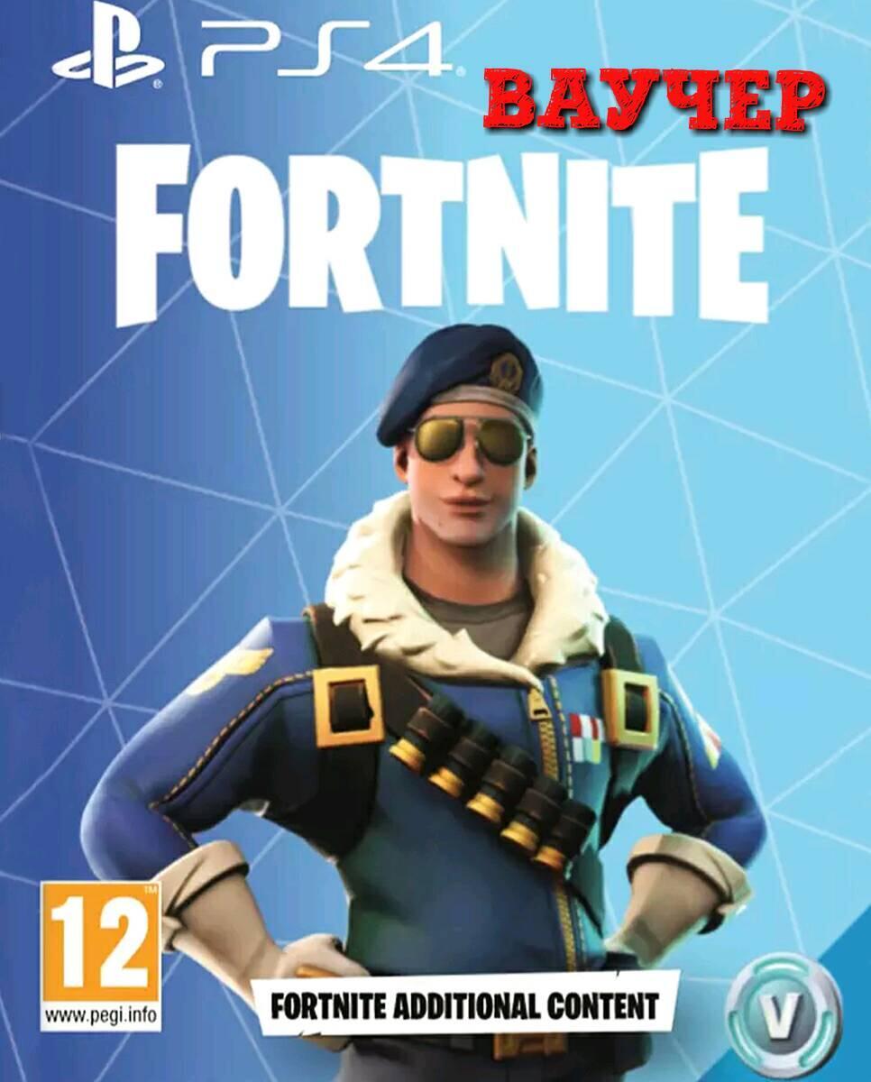 Fortnite (PS4)-thumb