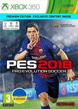 PES 2018 (Xbox 360)-thumb