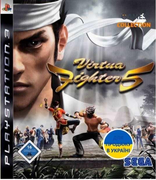 Virtua Fighter 5 (PS3)-thumb