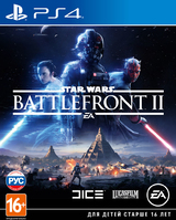 Star Wars Battlefront II (PS4)-thumb
