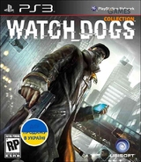 Watch Dogs (PS3) Б/У ENG-thumb