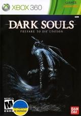 Dark Souls: Prepare to Die Edition (Xbox 360)-thumb