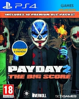 Payday 2: The Big Score (PS4)-thumb