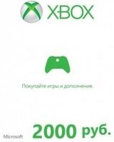 Xbox Live — карта оплаты 2000 рублей Россия-thumb