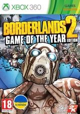 Borderlands 2 GOTY (Xbox 360)-thumb