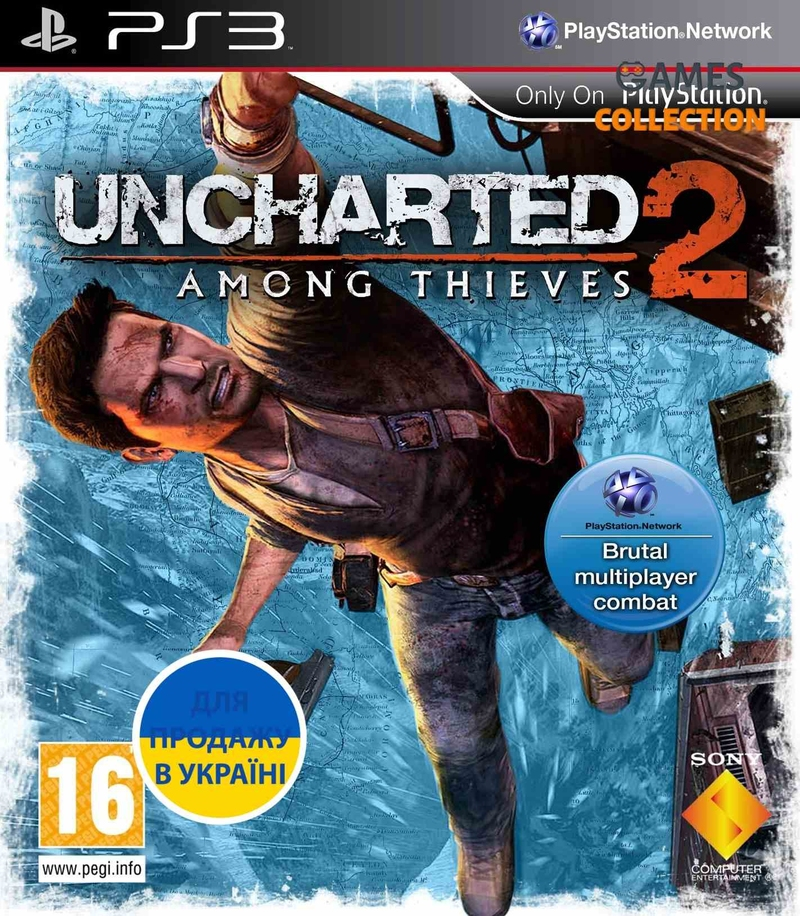 Uncharted 2: Among Thieves (PS3)-thumb
