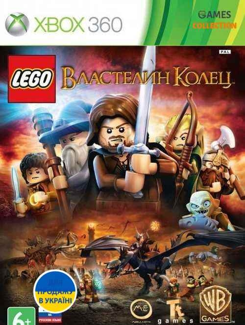 LEGO: The Lord of the Rings (XBOX360)-thumb
