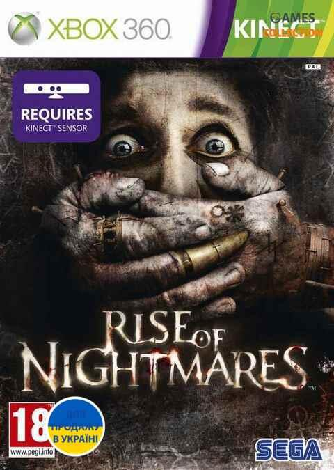 Rise of Nightmares(XBOX360)-thumb
