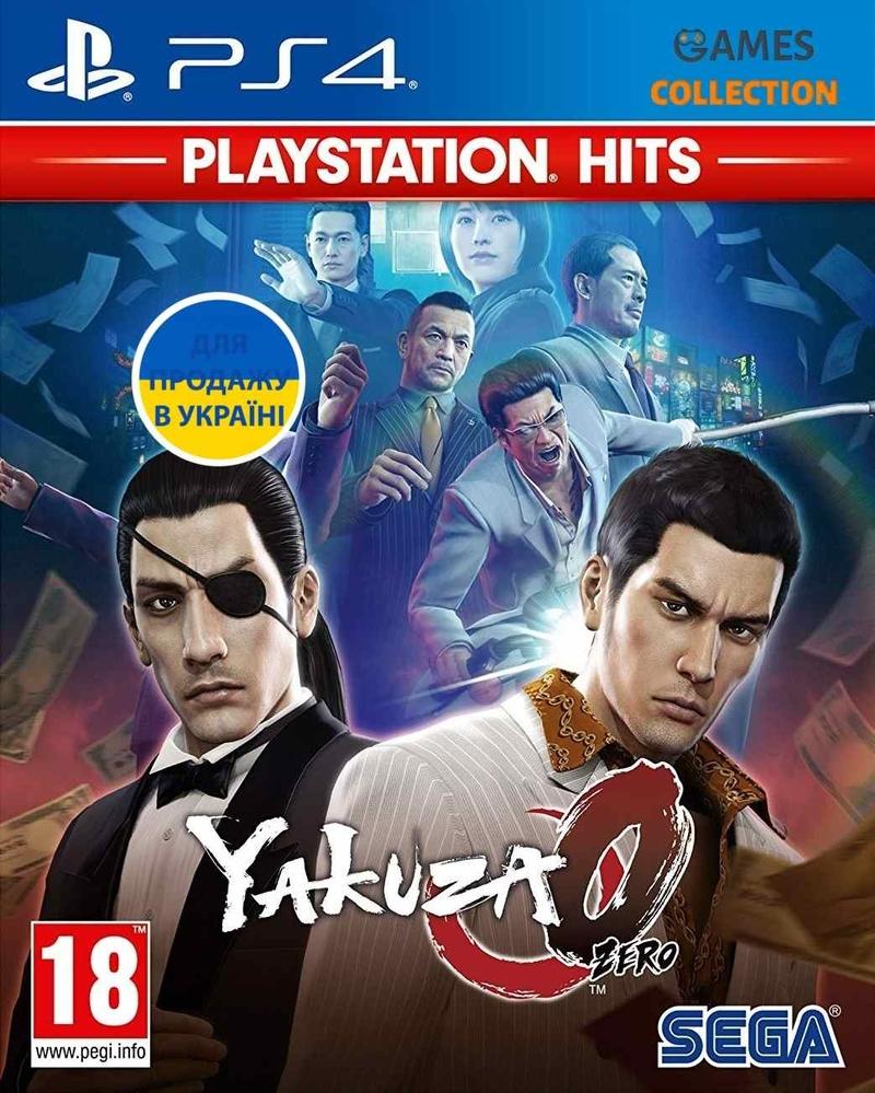 Yakuza 0 – Playstation Hits (PS4)-thumb