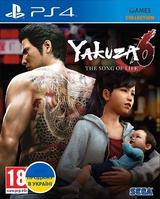 Yakuza 6: The Song of Life (PS4)-thumb