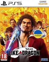 Yakuza: Like a Dragon (PS5)-thumb
