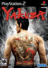 Yakuza (PS2)-thumb