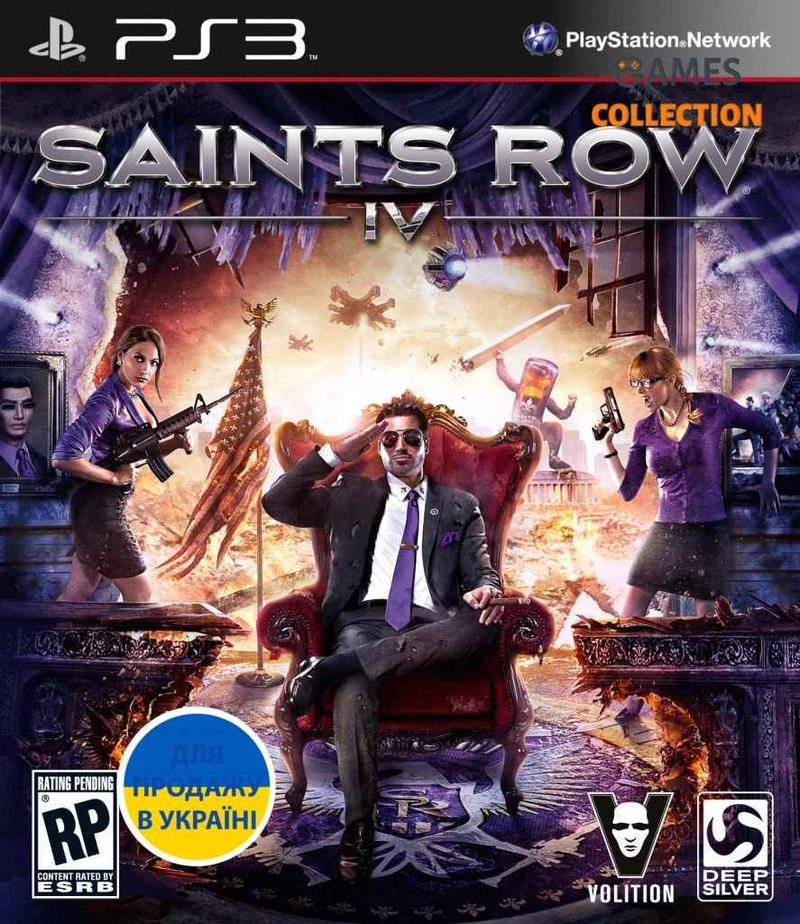 Saints Row IV (PS3)-thumb