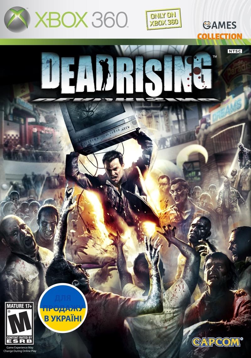 Dead Rising (XBOX360)-thumb
